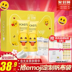 旁氏洗面奶 emoji米粹润泽 120g*2+15g*2 定制礼盒 包装随机