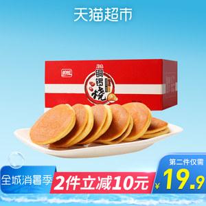 盼盼铜锣烧红豆味1kg 早餐整箱 西式蛋糕点手撕面包休闲食品