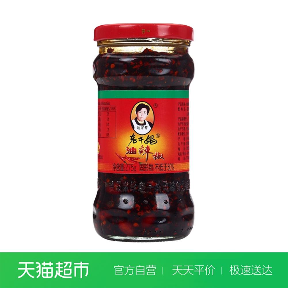 陶华碧老干妈 调料调味品 贵州风味 油辣椒 275g/瓶