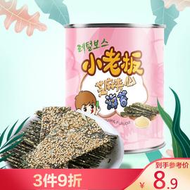 小老板海苔芝麻夹心海苔40g即食紫菜零食儿童 罐装夹心脆图片