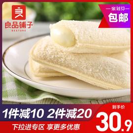 【良品铺子乳酸菌面包800g】整箱早餐食品小口袋蛋糕零食休闲小吃图片
