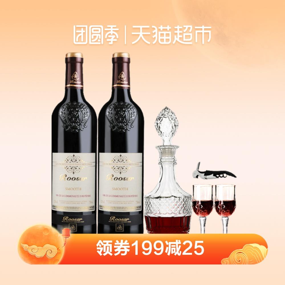 罗莎红酒送酒杯法国原瓶进口干红葡萄酒罗莎红750ml 2