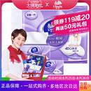 维达棉韧立体美抽纸3层110抽8包卫生纸巾 新旧随机发货