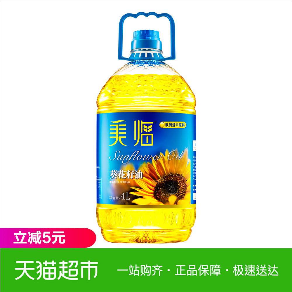 美临一级葵花籽油4L欧洲进口原料去壳压榨(新老包装随机发)