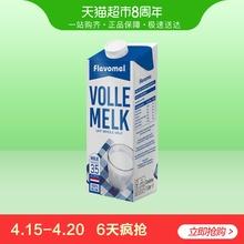 风车牧场荷兰原装进口牛奶1L全脂牛奶高钙纯牛奶