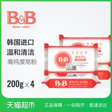 韩国进口B&B/保宁婴儿洗衣皂200g*4洋槐香甘菊香宝宝用尿布BB皂
