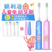 朗利洁儿童电动牙刷声波震动软毛4-12岁便携防水送牙刷盒刷头4支