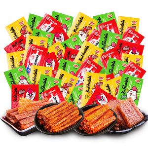 口水娃 辣条辣片500g混合组合味休闲零食大礼包B