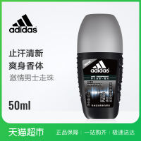 Adidas Men's Rollerball Body Lotion Perfume Sweat 50ml