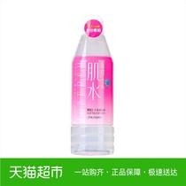 补水正品防伪爽肤水ml180g台湾广源良菜瓜水丝瓜水件包邮2