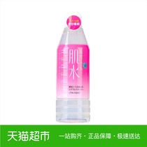 200ml植物韵律保湿调理化妆水phytotune黛珂日本代购直邮