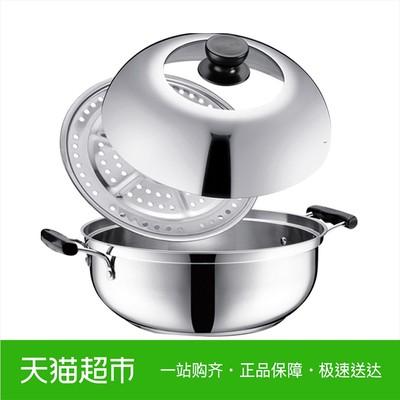 苏泊尔304不锈钢加厚复底2层蒸锅28cm家用汤锅蒸煮多用电磁炉通用