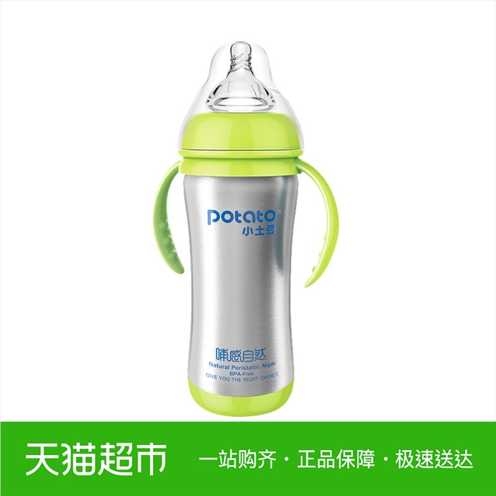 Potato/小土豆婴儿保温奶瓶不锈钢宽口径奶瓶240ml