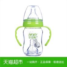 爱得利宽口径奶瓶带柄带吸管Tritan塑料防摔奶瓶160mLA116