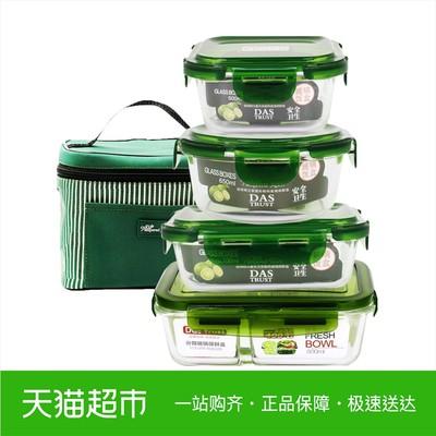 【日用百货】创得保鲜盒4件套装微波炉专用饭盒密封碗便当盒