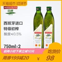 原装橄榄油