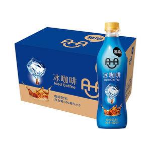 统一雅哈冰咖啡450ml*15瓶/箱