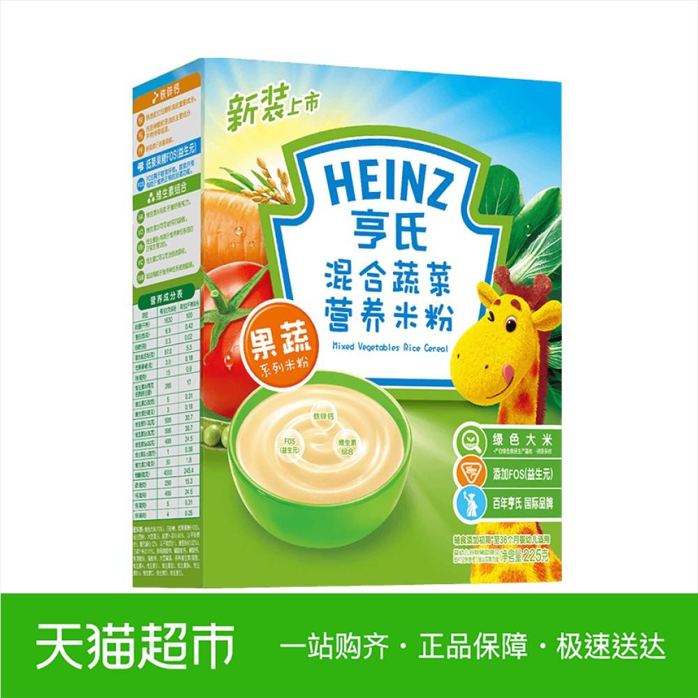 亨氏混合蔬菜米粉