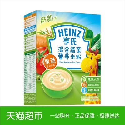 亨氏营养米粉 婴幼儿米糊婴儿食品6个月宝宝辅食 混合蔬菜225g