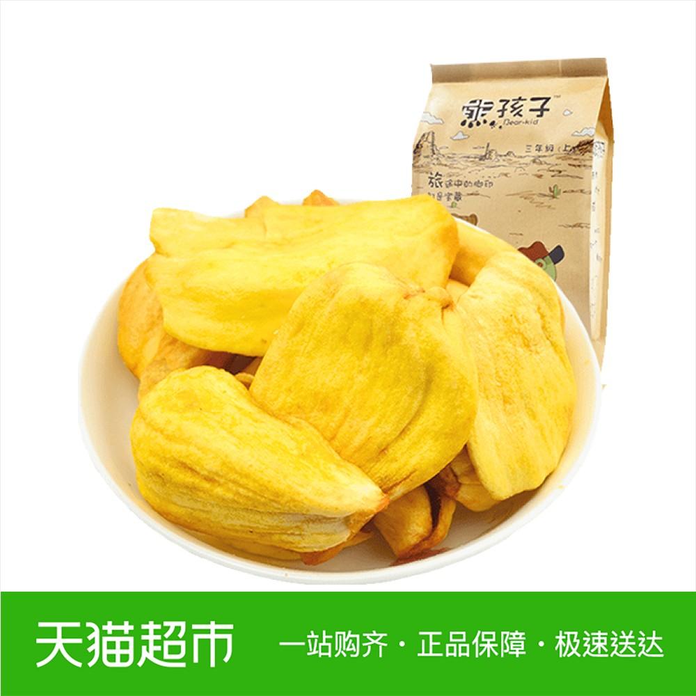 菠蘿蜜干果越南