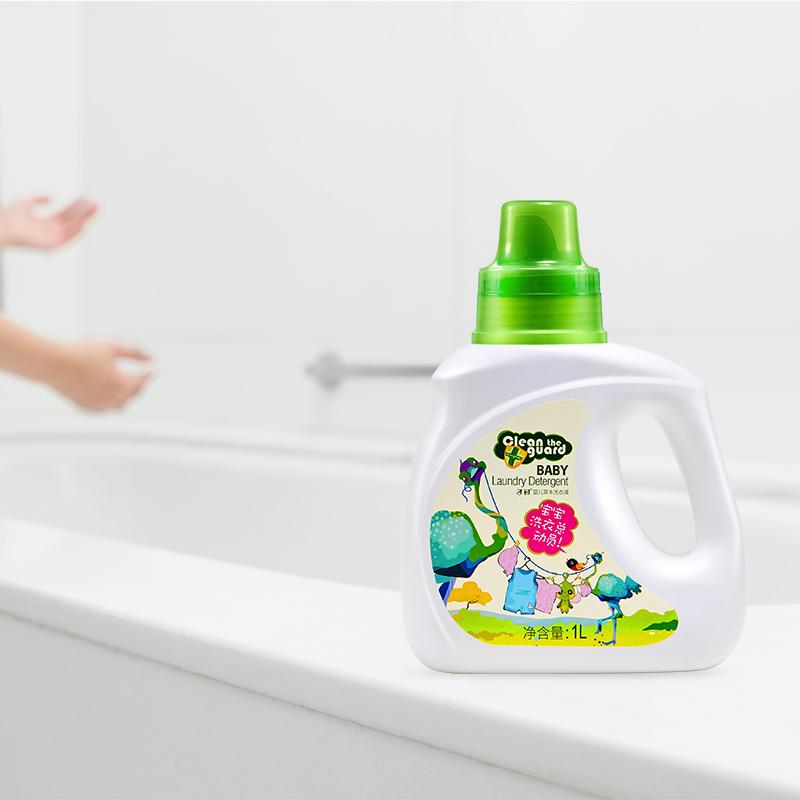 子初婴儿草本洗衣液1L*3大包装孕妇新生儿机洗手洗
