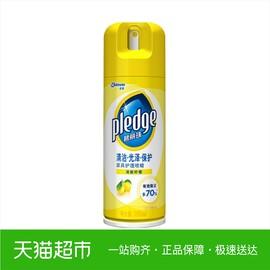 碧丽珠家具护理  清洁剂柠檬180ml实木地板 打蜡清洁剂 家用蜡图片