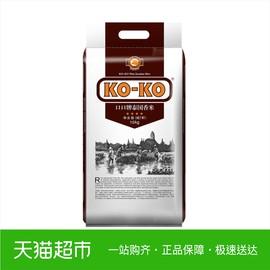 趁热抢 泰国原装进口KOKO泰国香米10KG  泰米 进口大米图片
