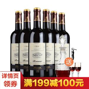 中秋送礼 红酒整箱法国葡萄酒原瓶进口罗莎田园干红整箱6支赠酒具