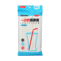 Maybelline disposable transparent curved straws individually wrapped 190*50mm60 only hz