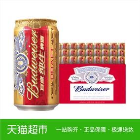 Budweiser/百威啤酒小麦纯生拉罐330ml*24听整箱礼盒装