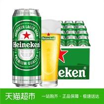 听装精酿拉罐促销包邮非俐尔滨产9500ml特价小麦王啤酒新日期