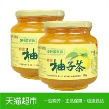 韩国进果味口冲饮韩国农协蜂蜜柚子茶2kg(1kg*2瓶)