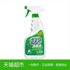 绿伞油烟净