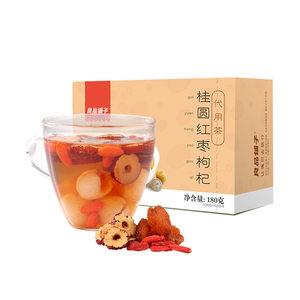 良品铺子桂圆红枣枸杞茶180g花茶红枣茶水果茶八宝茶