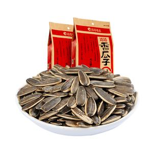 洽洽香瓜子炒货香瓜子308g*2袋 精选葵花籽每日坚果恰恰瓜子