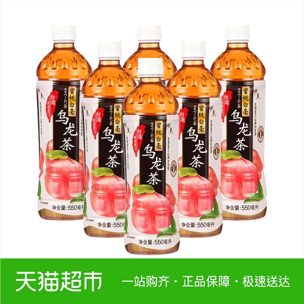 台湾进口茶饮料