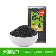 人民食品有机黑芝麻210g*2袋装 东北五谷杂粮粗粮生黑芝麻