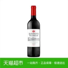 澳洲原装进口红酒奔富洛神山庄西拉/设拉子干红葡萄酒750ml