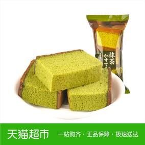日本进口日式点心面包玛璐托抹茶味蛋糕点170g高颜值吃货零食