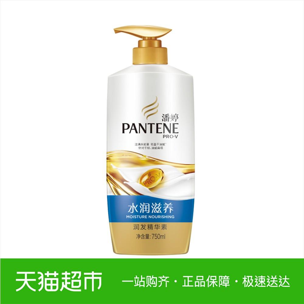 Средства для укладки волос Артикул 40952027543