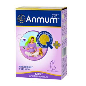 安满 新西兰原装进口孕妇奶粉盒装300g正品营养 含叶酸