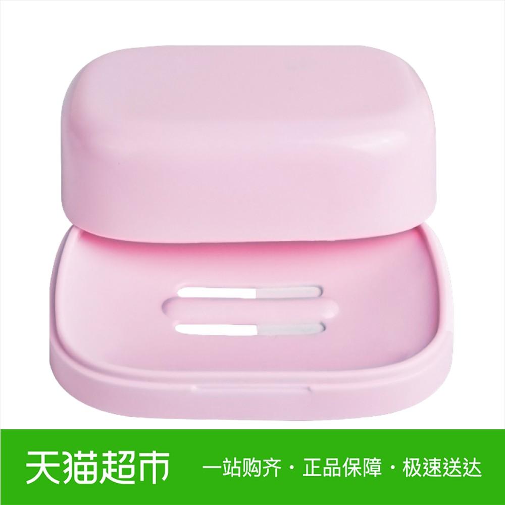 肥皂盒创意时尚