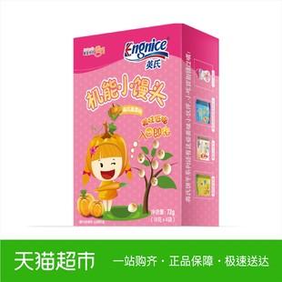 宝宝小馒头 南瓜蔬菜 宝宝饼干72g 英氏机能