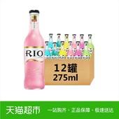 RIO伏特加鸡尾酒 锐澳微醺3.8度缤纷6瓶装275ml*12