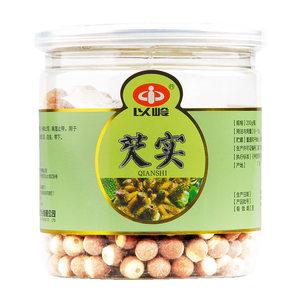 2件7.5折以岭芡实 200g/罐 完整芡实 大个芡实鸡头米 罐装 熬粥