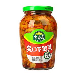 吉香居泡菜爽口下饭菜426g特产脆口酱菜早餐榨菜拌饭