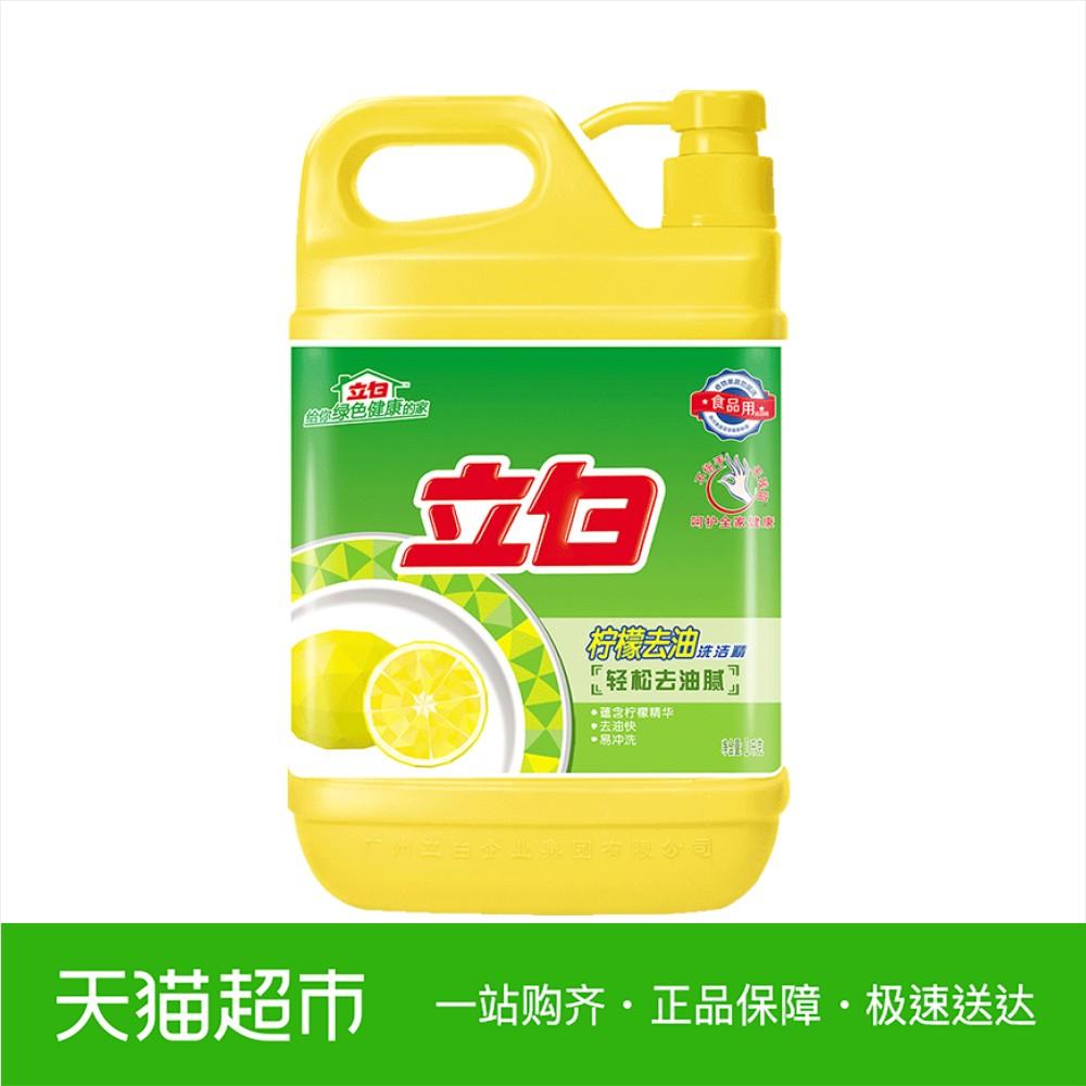 立白洗洁精 柠檬去油洗洁精1KG/瓶 轻松去油不伤手 食品用