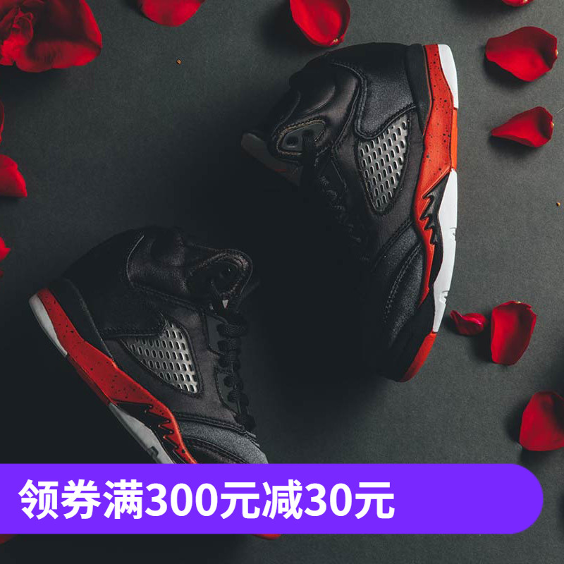 NIKE AIR JORDAN 5 RETRO AJ5黑红丝绸男子篮球鞋 136027-006