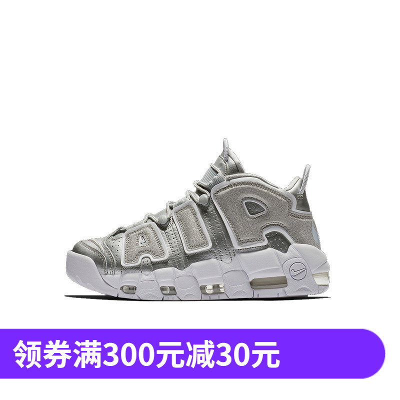 NIKE AIR MORE UPTEMPO 皮蓬闪亮大AIR女子篮球鞋 917593-003