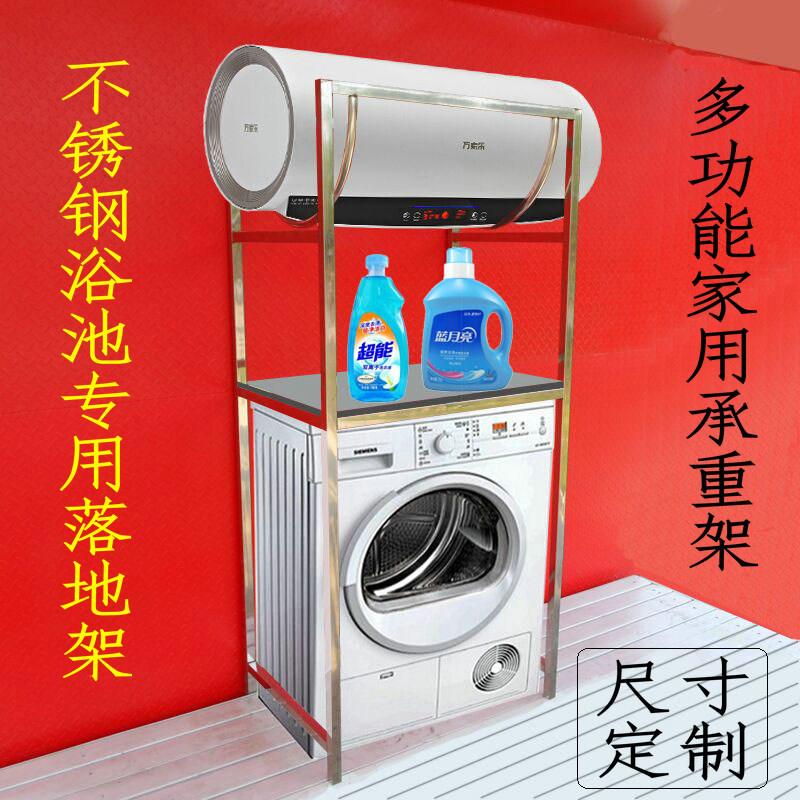 热水器支架托架空心墙专用卫生间置物架落地承重浴室收纳架免打孔